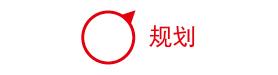 Plan icon ZH